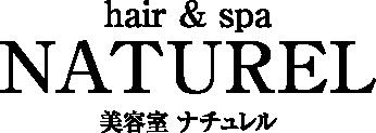 NATUREL 武蔵新田店|TVGロゴ